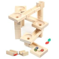 Buy Varis Toys Fix-and-Lock Twister Marble Run in AU Australia.